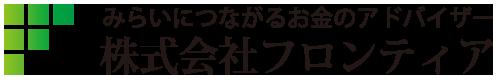 ファイナンシャルプランナー野澤領(のざわれい)
