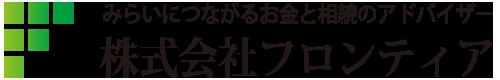 FP&相続診断士・野澤領(のざわれい)